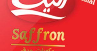 انتشار لیست قیمت عصاره زعفران الیت پودر