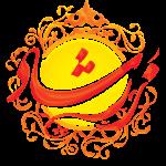 اسپری زعفران زرشاد