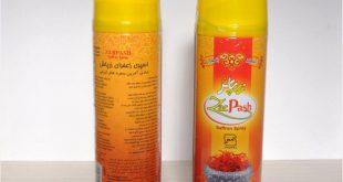 اسپری زعفران ایرانی