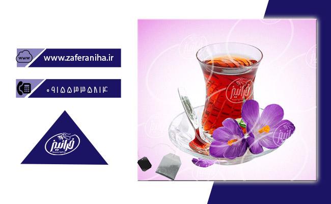 سایت اینترنتی دمنوش زعفران نیوشا درجه یک