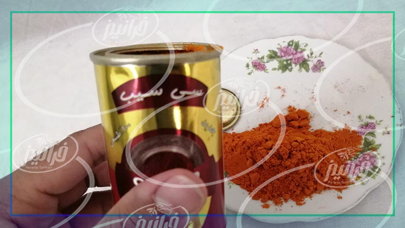 فروش مستقیم رنگ زعفران سی سیب