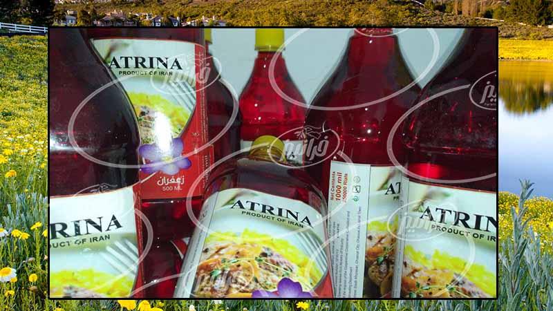 بهترین سایت عرضه عصاره زعفران آترینا