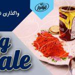 خرید پودر زعفران طبیعی 25 گرمی