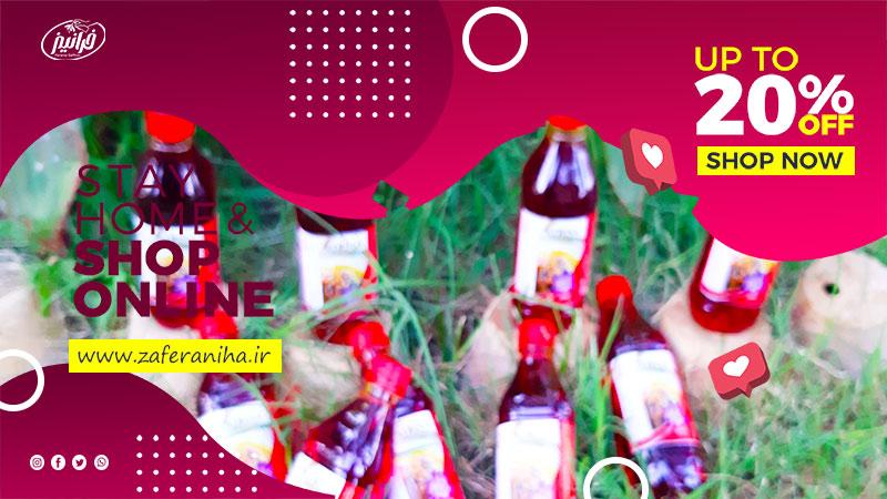 خرید مایع زعفران آترینا مستقیم از کارخانه