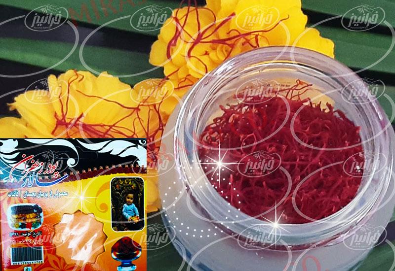 قیمت یک مثقال پودر زعفران فوری