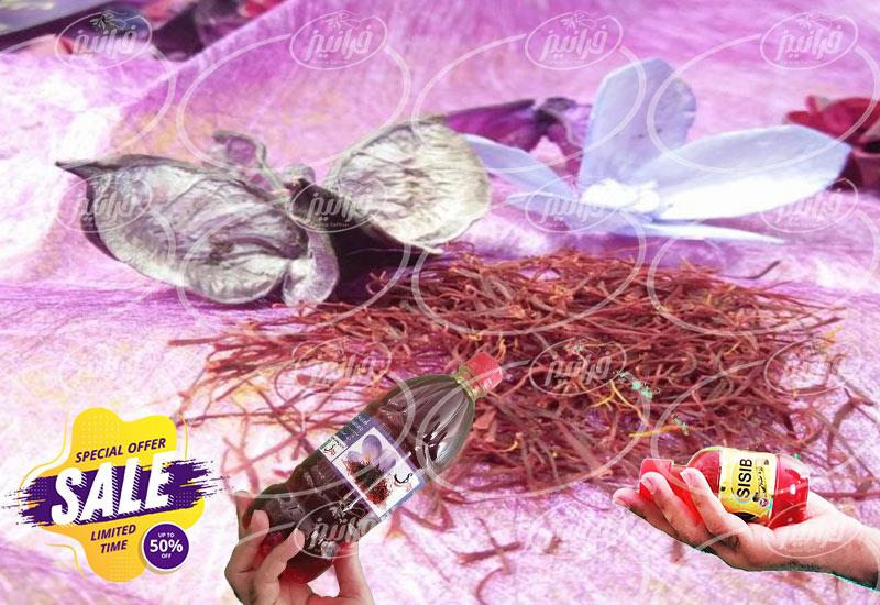 قیمت رنگ طبیعی زعفران برای صادرات