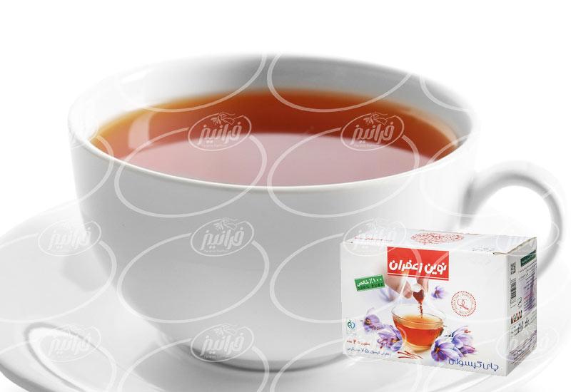 قیمت چای نوین زعفران برای شرکت های پخش
