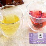 باکیفیت ترین چای نپتون زعفرانی ایرانی
