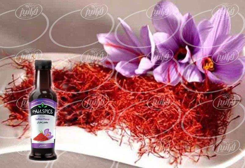 فروش اسانس زعفران با برند های مختلف