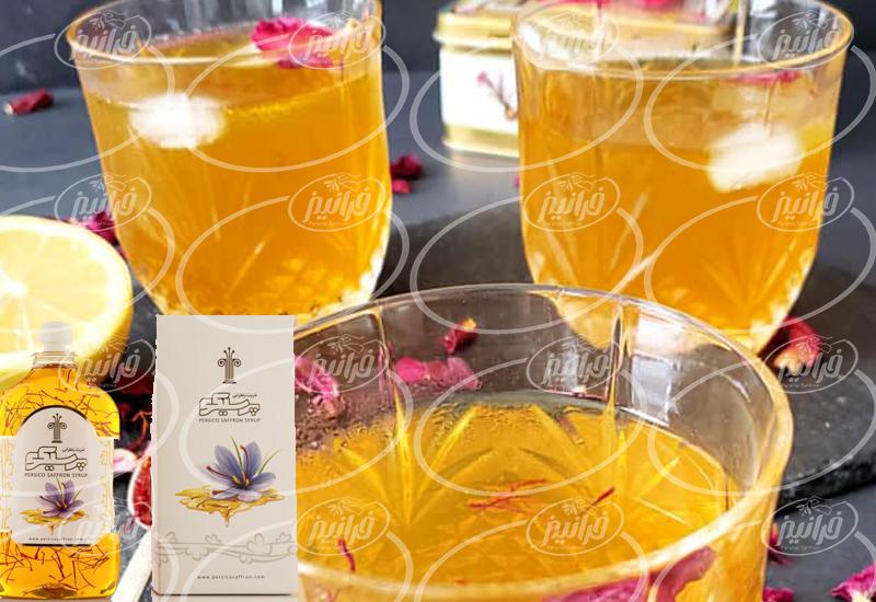 سایت عرضه شربت زعفران پرسیکو درجه یکسایت عرضه شربت زعفران پرسیکو درجه یک