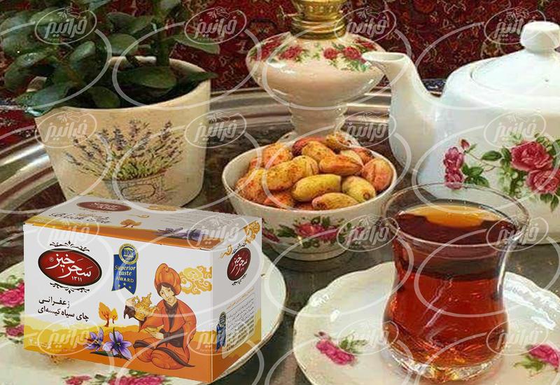خرید چای زعفرانی سحرخیز از شعبه های اصلی
