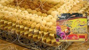 مرکز پودر زعفران سالار در بسته بندی وکیوم