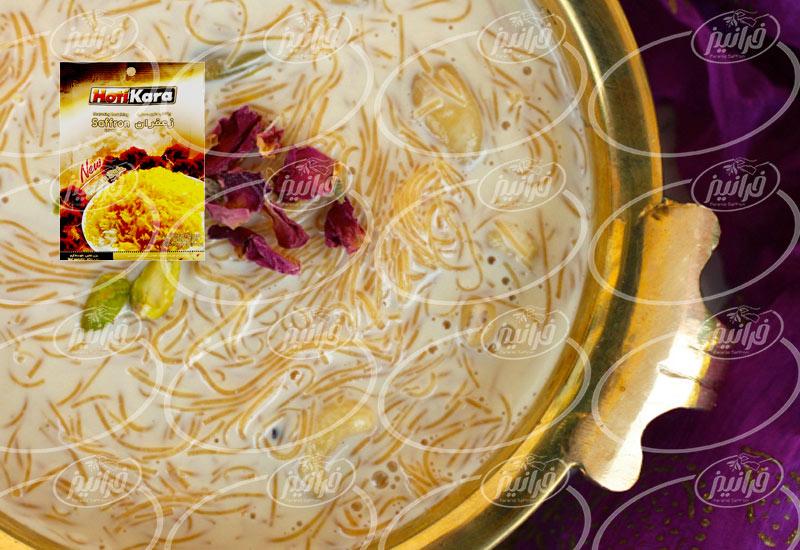 بهترین قیمت خرید چاشنی زعفران هاتی کارا