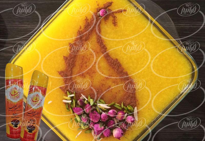 قیمت اسپری زعفران زرشاد در کشور قطر