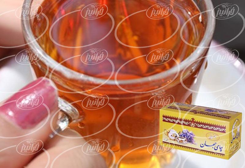 مرکز چای زعفرانی جهان در اینترنت