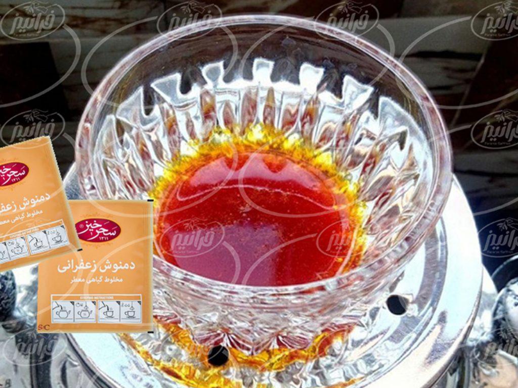 قیمت دمنوش زعفران سحرخیز برای ارائه به بازار