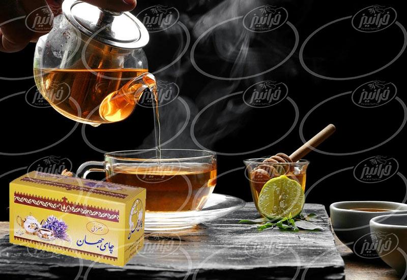 راه دریافت چای جهان زعفران ارزان